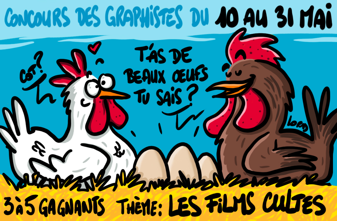 concours tee-shirts films cultes
