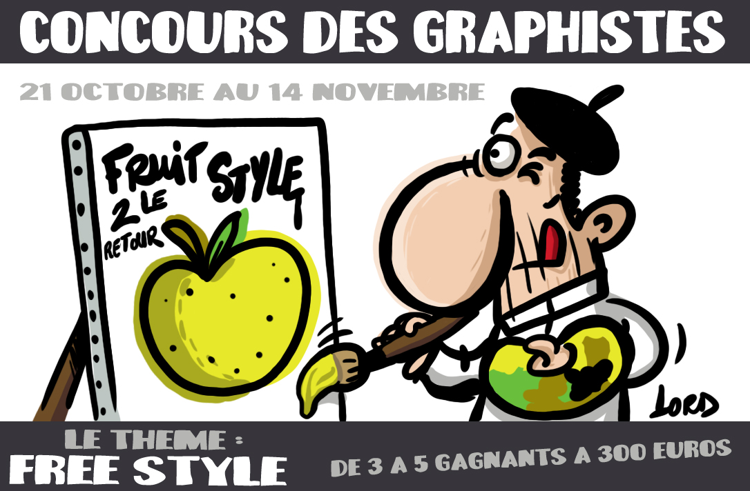 concours-free-style2